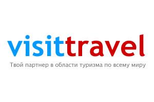Reisen weltweit